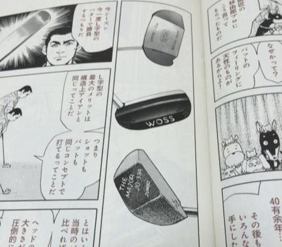 週刊GD ジャンボ L字